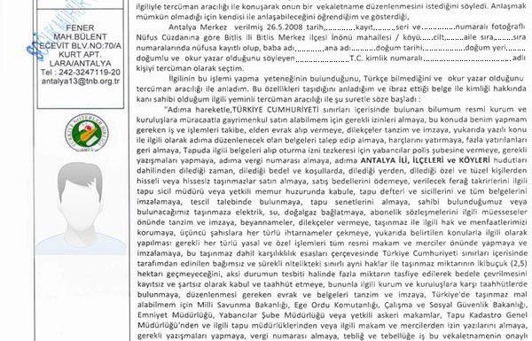 التوكيل الرسمي في تركيا