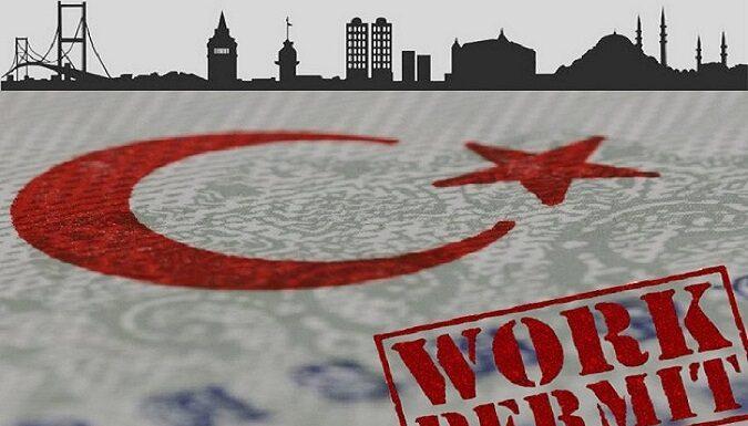 إذن العمل في تركيا وكيفية الحصول عليه